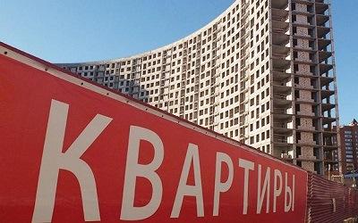 Ирина Доброхотова: Россияне получили за полугодие ипотеку на сумму в 1,3 трлн рублей