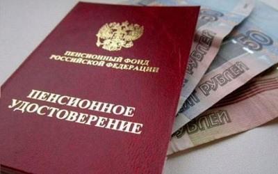 Для проведения пенсионной реформы нужно хорошо подготовиться, - Алексей Коренев