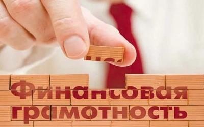 Финансовая грамотность населения не позволяет перейти от депозитов к другим инструментам, - Богдан Зварич