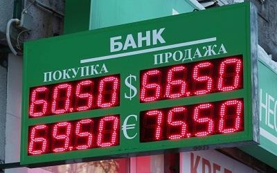 Табло валютных обменов банков спрячут от глаз россиян