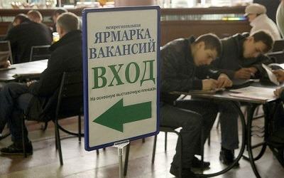 С одной стороны пособия по безработице слишком низкие, с другой - сработали меры правительства, - Нарек Авакян