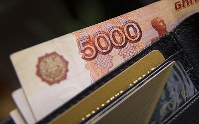 Закредитованным россиянам перестанут выдавать займы