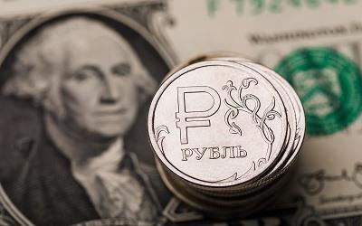 займи рубль банки в великих луках взять кредит