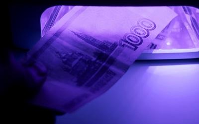 Во втором квартале выявили чуть более 8,7 тыс. поддельных рублевых банкнот