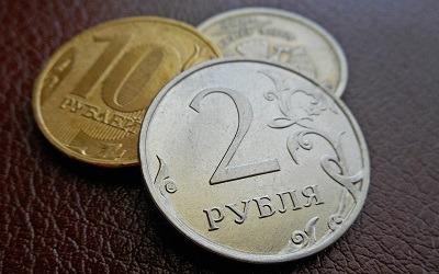 Граждане РФ снизили свои ожидания роста цен