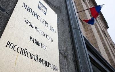 Существуют три фактора, которые оказывают сейчас давление на рост ВВП, - Алексей Коренев