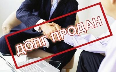 Борис Воронин: Инициатива о продаже долгов профессиональным коллекторам крайне благотворно скажется на рынке